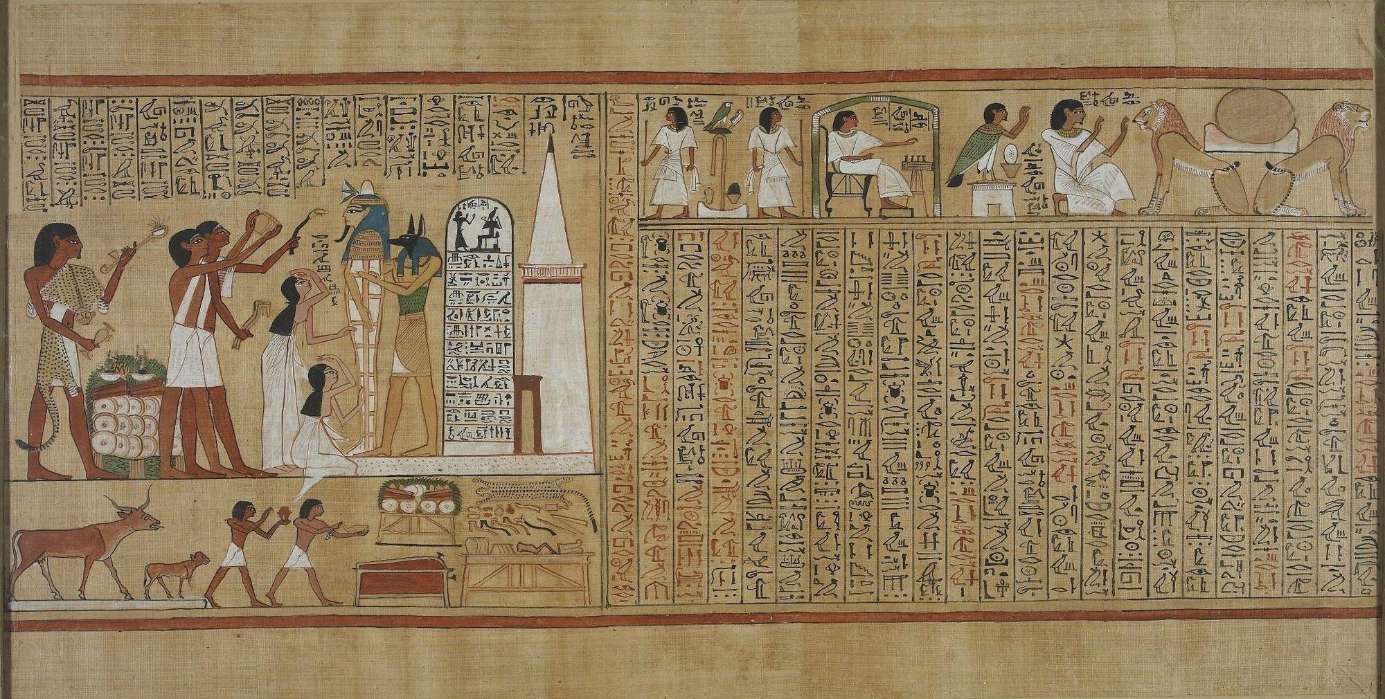 大英博物館的《死者之書》也是同時具備文物性、藝術性和稀缺性的珍貴文物。