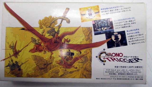 創新的時空旅行與多重結局成為不少玩家一生難忘的回憶(來源:ヤフオク https://page.auctions.yahoo.co.jp/jp/auction/e334244558)